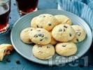 Рецепта Курабийки с извара или рикота и шоколадов чипс